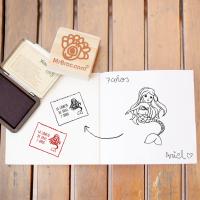 sellos personalizados dibujos libros mr broc vuelta al cole